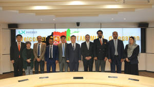 LX, 아프간 도시개발토지부와 협력체계 구축