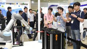 차세대 전자 제조 산업의 미래 '2019 한국전자제조산업전' 열려