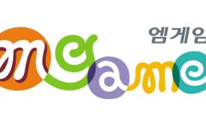 엠게임 해외 매출에 힘입어 전분기 대비 당기순이익 5063% 상승