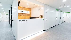 카페24, 서울 마곡에 창업센터 발산점 열어