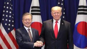 트럼프 대통령, 다음달 말 방한…한미정상회담 개최