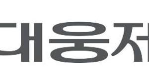 {htmlspecialchars(대웅제약, 보툴리눔 톡신 미국 공식 발매.. 세계 최대 톡신 시장 공략)}
