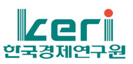 한국경제연구원