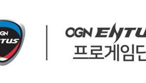 OGN ENTUS, 페이스북 팬 70만명 돌파