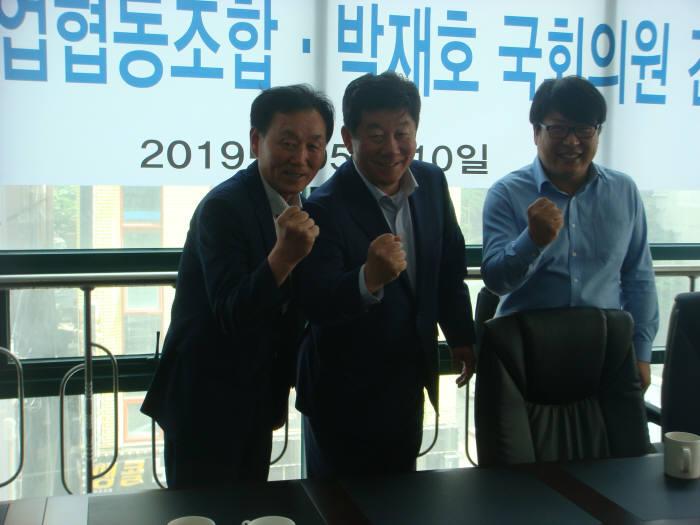 유학현 조합 이사장(맨 왼쪽)과 박재호 의원(가운데)이 부산로봇협동화단지의 성공 조성을 다짐하며 화이팅을 외치고 있다.
