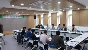 전남테크노파크, 중소기업 기술혁신협의회 개최