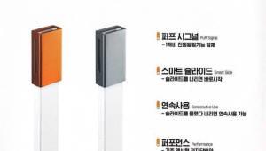 {htmlspecialchars([단독]KT&G, 27일 CSV 전자담배 '릴 베이퍼' CU 출시…4만원)}