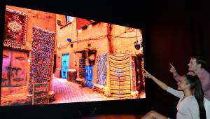 LG전자, 마이크로 LED 기술 기업에 투자…캐나다 '뷰리얼' 지분 인수
