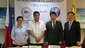 신한은행, 필리핀 은퇴청과 업무협약