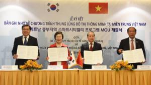 코이카, 베트남 스마트시티밸리 조성 사업 착수