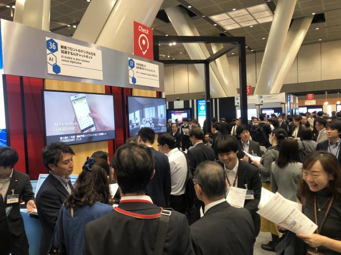[르포]탄탄한 하드웨어 기술 중요성을 증명한 '후지쯔 포럼 2019'