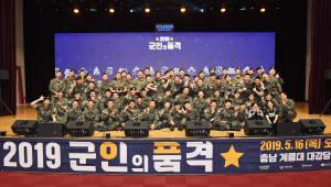 현대차, 10월까지 전국 14개 軍부대서 '진로 탐색' 토크콘서트