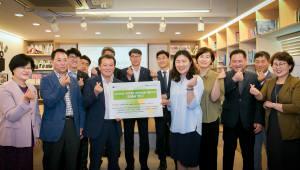 웅진코웨이, 취약계층에 공기청정기 무상 기증