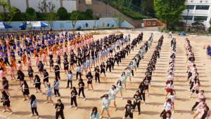 <181>부산진여자상업고등학교