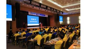 ICT·SW 실무형 인재양성 지원 …'ICT 멘토링데이' 개최