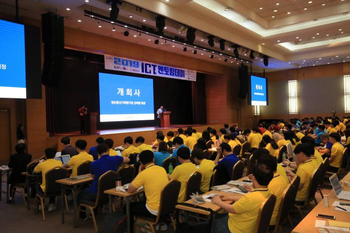 한국정보산업연합회와 한국정보방송통신대연합은 17일부터 18일까지 강원도 대명 비발디파크에서 ICT멘토링데이를 개최했다. 김태형 정보통신기획평가원 팀장이 개회사를 하고 있다. 한국정보산업연합회 제공