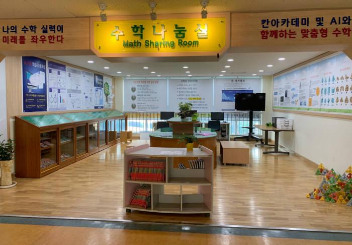 천재교육 닥터매쓰가 도입된 부산 신정초등학교 수학나눔실