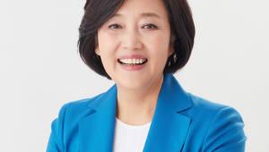 박영선 장관, '케이콘 재팬' 현장 방문...해외진출 기업 애로사항 들어