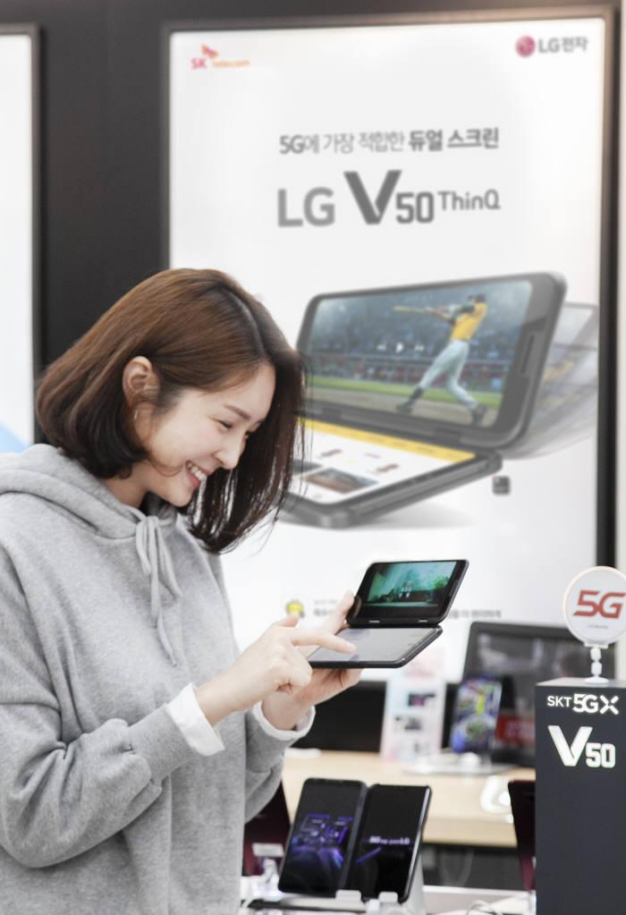 이동통신 3사가 LG V50 씽큐에 파격적으로 높은 공시지원금을 책정했다.