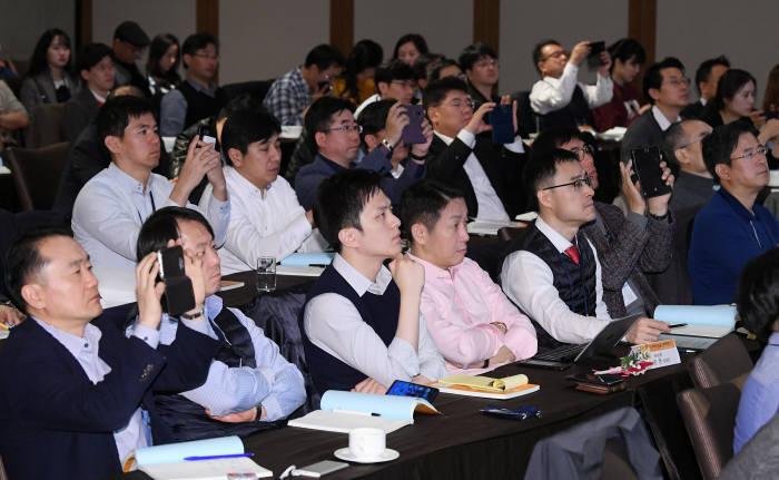 제 8회 스마트금융콘퍼런스 모습