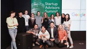 구글, 스타트업 글로벌 진출 돕는 '어드바이저 서밋' 개최