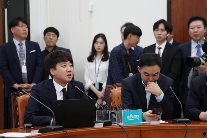 손학규, 당직인선 강행…바른정당계 '임명철회' 최고위 소집요청