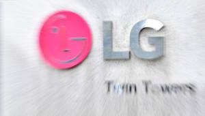 '구미형 일자리 사업' 대기업 LG 참여 논의중