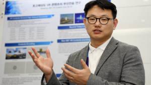[ICT 명품인재양성 사업]한국 뉴욕주립대 류지훈 교수팀, 인지과학 기반 딥러닝 인코딩 기술 개발
