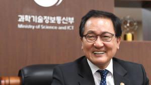 """유영민 장관, SW교육 현장의견 청취…""""정보교과 시수 늘려야"""""""