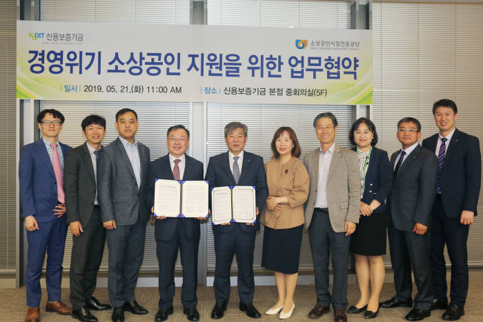 21일 소상공인시장진흥공단과 신용보증기금이 대구 신용보증기금 본사에서 경영위기 소상공인 지원을 위한 업무 협약을 체결했다.