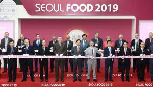 식품 산업 트렌드 한 자리에서 만난다, 서울푸드 2019 개막
