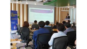 NIA, '모빌리티 데이터 특집' 열린세미나 개최