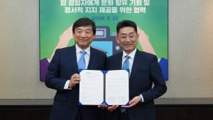 올림푸스한국-세종문화회관, 암 경험자 문화 향유 기회 제공 위해 협력