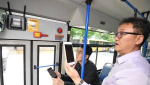 연내 대부분 시내버스에서 공공와이파이 제공