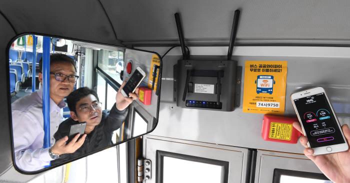KT가 버스 2만3000여대에 공공와이파이를 구축한다. 사업이 완료되는 연말부터 전국 대부분 일반 시내버스에서 공공와이파이 서비스를 이용할 수 있다. 사진=김동욱기자 gphoto@etnews.com