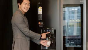 LG전자, 위생 강화한 신형 '디오스 얼음정수기냉장고' 출시