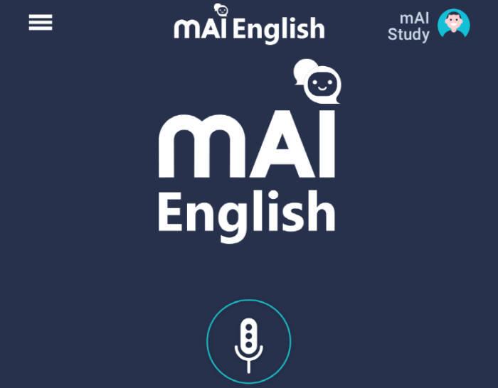 마인즈랩이 서비스하는 인공지능(AI) 기반 영어 학습 앱 마이잉글리시.