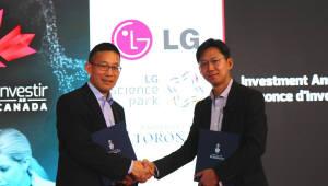 {htmlspecialchars(LG, 토론토대와 기업용 AI 개발한다…7월에 연구소 신설)}