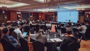 리버싱랩스코리아, 제1회 '사이버 시큐리티 인텔리전스' 컨퍼런스 개최