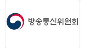 카톡·유튜브·페북 민원처리 어떻게? 방통위 '이용자보호' 평가