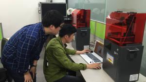 인텔리코리아, 3D프린터운용 기능사 수험장에 3D모델러 무료 보급 지원
