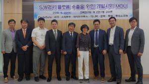 투비소프트, 한전 전력연구원 SW 안정성 검사 플랫폼 개발
