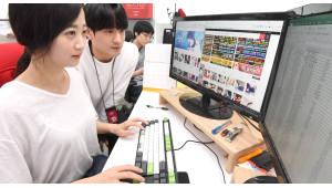 '네이버 툰레이더' 망에 걸린 불법 웹툰 사이트 운영자들
