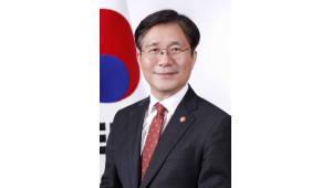 {htmlspecialchars(성윤모 산업부 장관