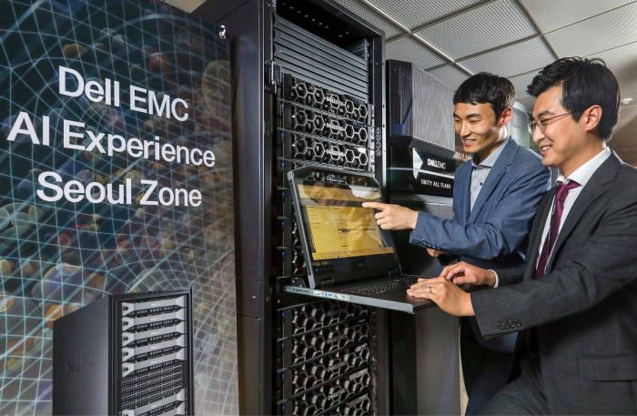 """델 EMC, AI 체험 공간 오픈...""""기업 디지털 트랜스포메이션 돕는다"""""""