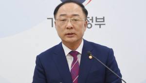 """홍남기 부총리 """"다음달부터 대기업 회동…국가채무비율 40% 넘을 것"""""""