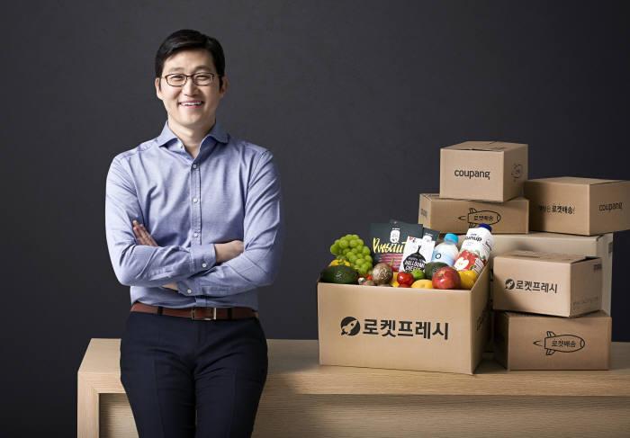 김범석 쿠팡 대표