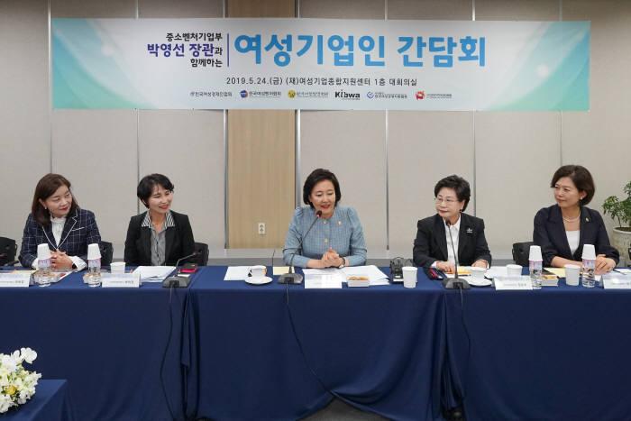 24일 한국여성경제인협회에서 여성기업인과의 간담회가 열리고 있다. 사진 왼쪽에서 세번째 박영선 중소벤처기업부 장관, 네번째 정윤숙 한국여성경제인협회 회장
