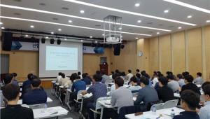 한국로봇산업협회, 산업용로봇 안전검사·협동로봇 설치 안전인증 지원 세미나
