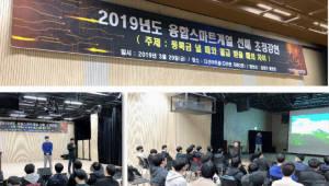 한국IT직업전문학교, 프로젝트 실습 졸업생 특강 확대… 드론학과 재학생 취업지원